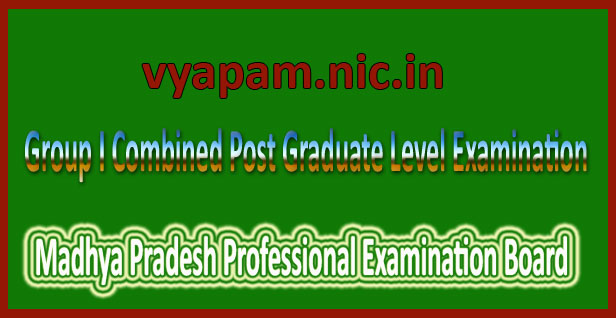 MP Vyapam Combined Group 1 Result 2016