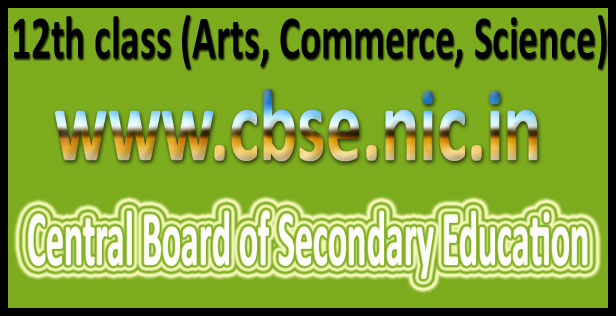 CBSE Plus Two Results 2017