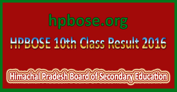 HPBOSE 10th Class Result 2016
