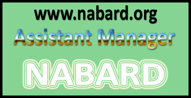 NABARD Assistant Manager Result 2016