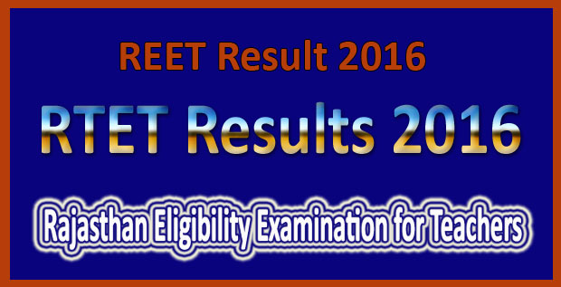 RTET Results 2016