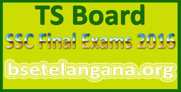 TS SSC 10th Results 2016