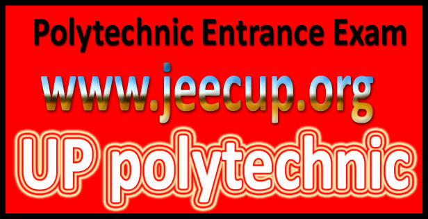 JEECUP Answer Key 2016