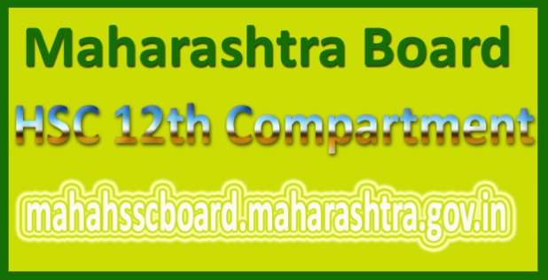 Maharashtra HSC Supplementary Time Table 2016