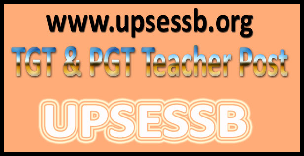 UP Teacher Syllabus 2016
