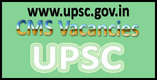 UPSC CMS Exam Result 2016