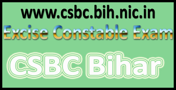 Bihar police excise constable admit card 2016
