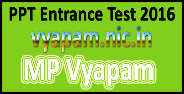 MP PPT Result 2016