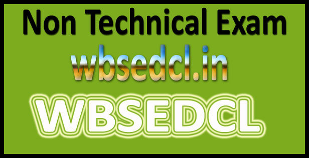 WBSEDCL Result 2016