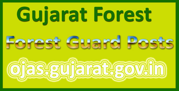 Gujarat forest department admit card 2016