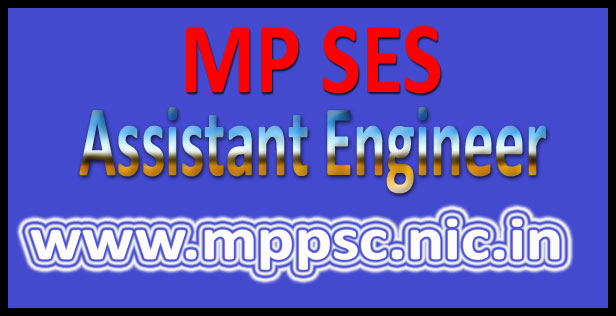 MP assistant engineer admit card 2016