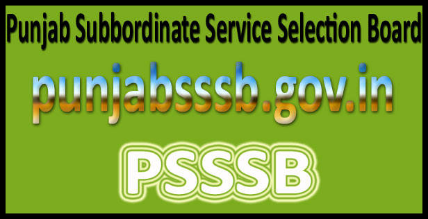 PSSSB assistant superintendent Result 2016