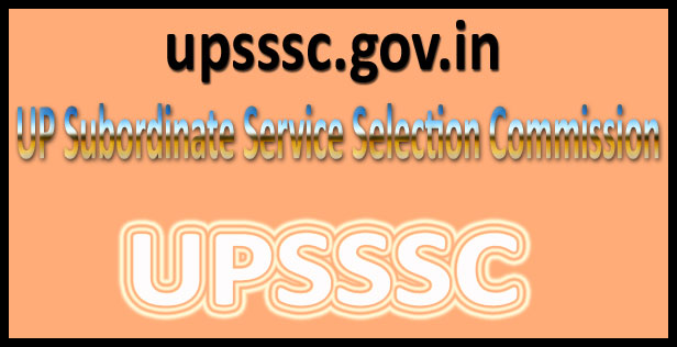 UPSSSC assistant accountant Result 2016