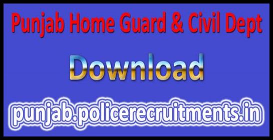Punjab Police Home Guard Recruitment 2016