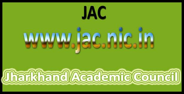 JTET Answer Key 2016