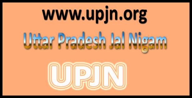UPJN AE admit card 2017