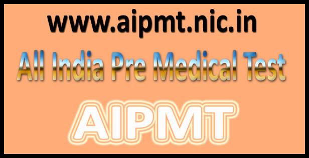CBSE AIPMT Admit card 2017
