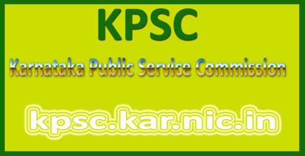 KPSC PDO Answer Key 2017