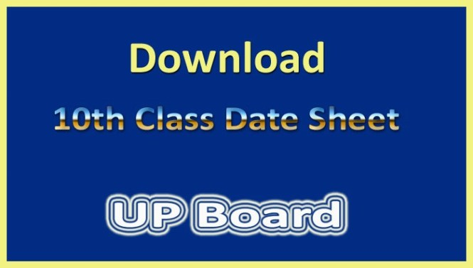 UP 10th date sheet 2018
