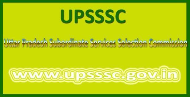 UPSSSC Junior Assistant Admit Card 2017