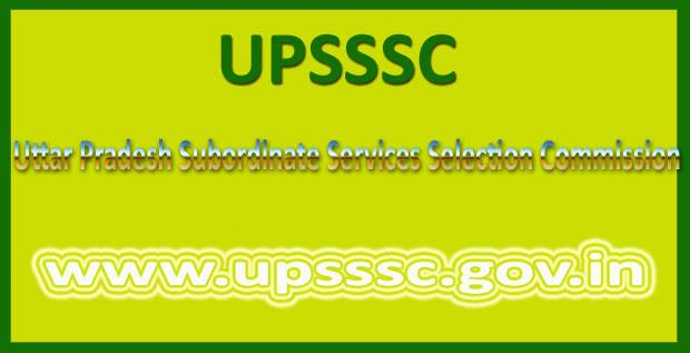 UPSSSC Junior Assistant Admit Card 2017