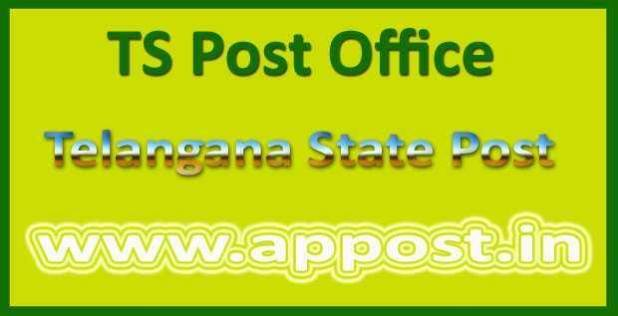 TS Post office Merit List 2017