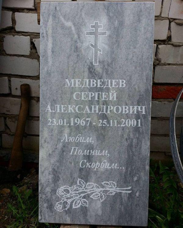 Памятники из Полевского мрамора на могилы в Москве и МО ...