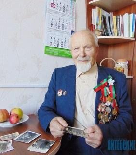 Житель Постав Илларион Русаловский