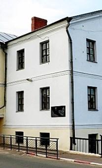 Поставы — «Стары млын» Дом ремесел