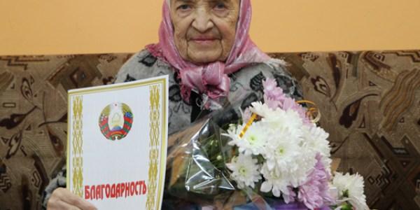 Ядвіга Казіміраўна Гарэль – Педагог
