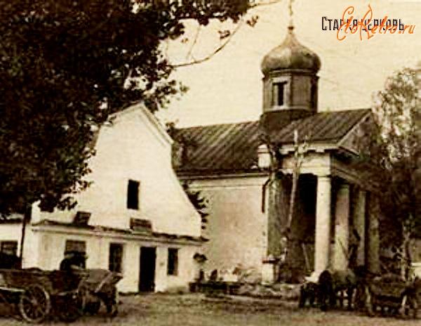 ХРАМ СВЯТИТЕЛЯ НИКОЛАЯ ЧУДОТВОРЦА Г. ПОСТАВЫ (старая церковь)