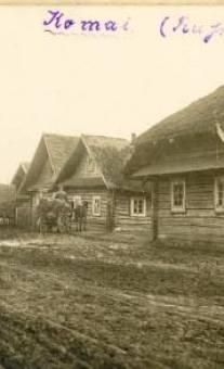 Kamaji._Камаі_(04.1917)_(2)