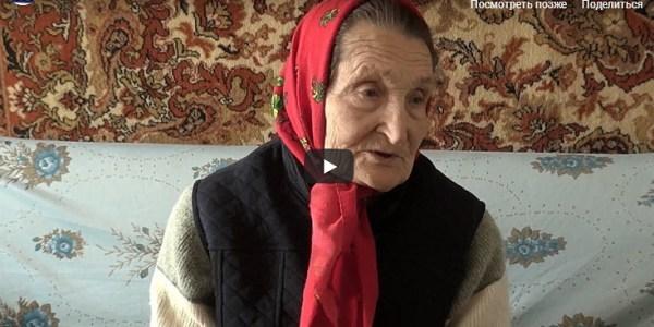 «Дети войны» — Зинаида Александровна Гиль