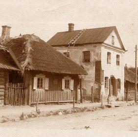 Камаи прошлого века