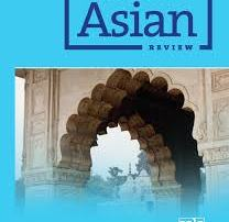 Magazine cover with the design of an arch on it with text South Asian Review