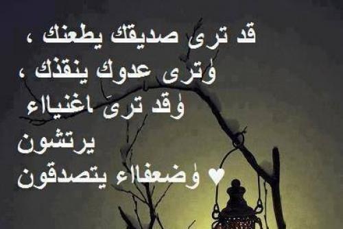 كلام حزين جدا عن الحياة عبارات محزنة عن الحياة مساء الخير