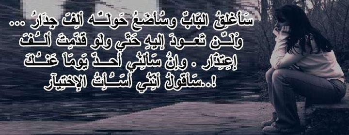كلام حزين فيس بوك بوستات حزن وكلمات تدمع العين مساء الخير