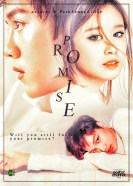 ir-req-promise
