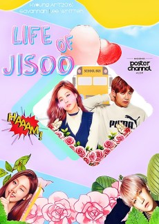 life-of-jisoo-2