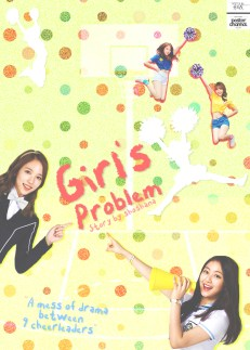 girls-problem-1