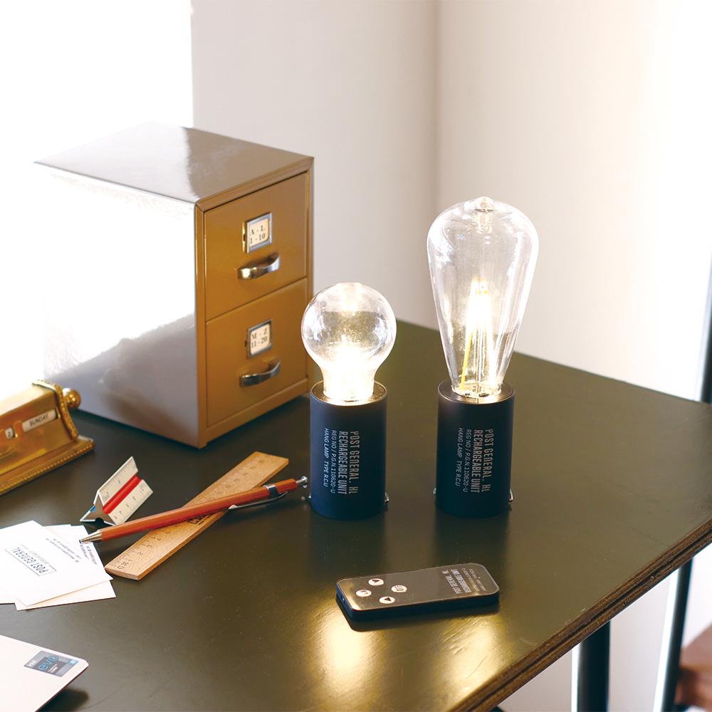 HANG LAMP RECHARGEABLE UNIT