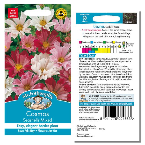 Mr. Fothergill's Seeds - Cosmos Seashells Mixed