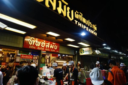 The famous Thip Samai is 10 minutes walk away