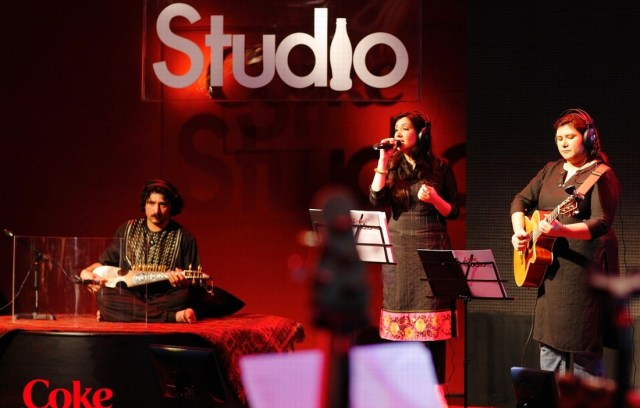 Zeb and Haniya by Coke Studio Pakistan