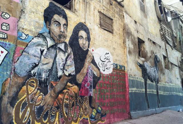 The mural in the violent neighbourhood of Lyari, Karachi, portrays two kids playing cards. The work is based on the idea that playing can be a way to overcome the fear of violence.