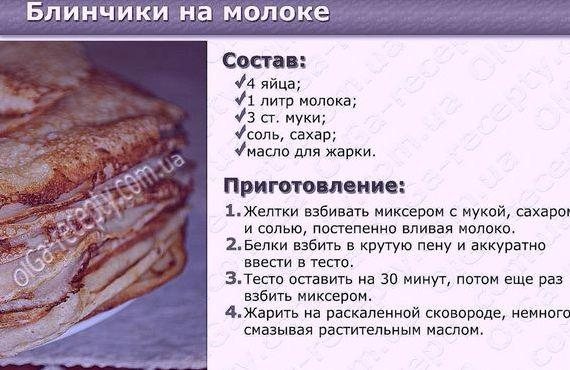 Торт генерал рецепт с фото пошагово в домашних условиях