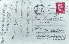 muenchen_text
