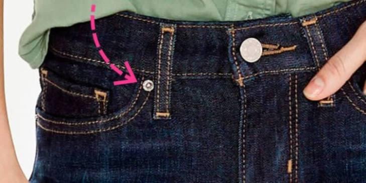 ¿Por Qué Los Pequeños Botones Al Azar En Jeans?