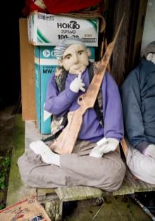 Scarecrow Village, Nagoro, Japan