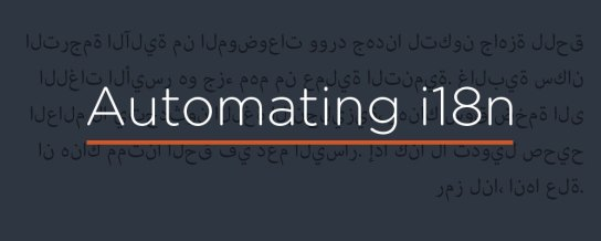 Automating i18n in WordPress themes